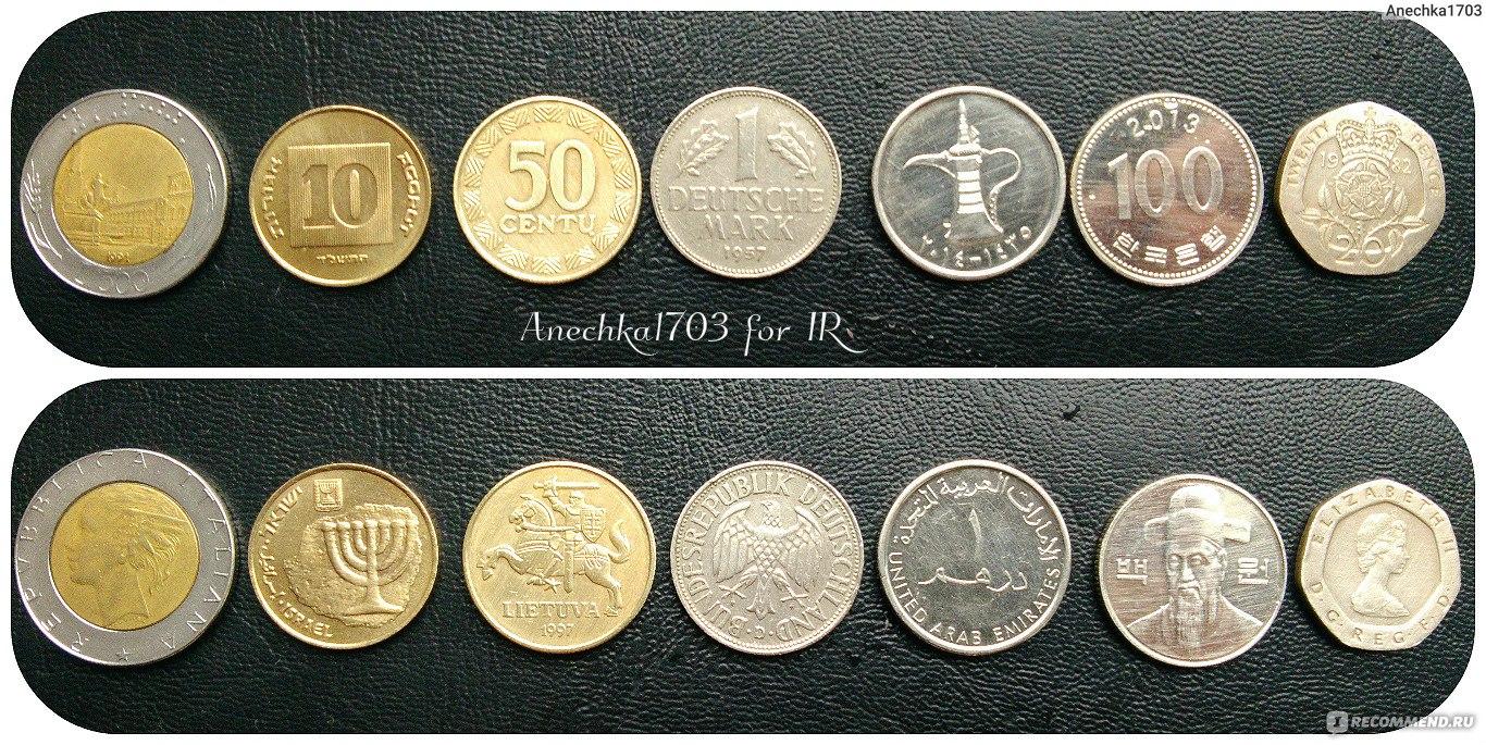 Обои старые монеты, ссср, Советские юбилейные монеты, рубли. Разное foto 18