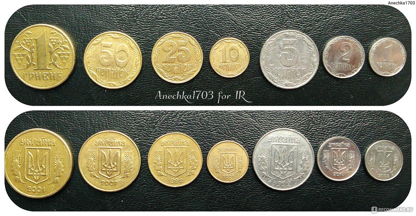 Обои старые монеты, ссср, Советские юбилейные монеты, рубли. Разное foto 14