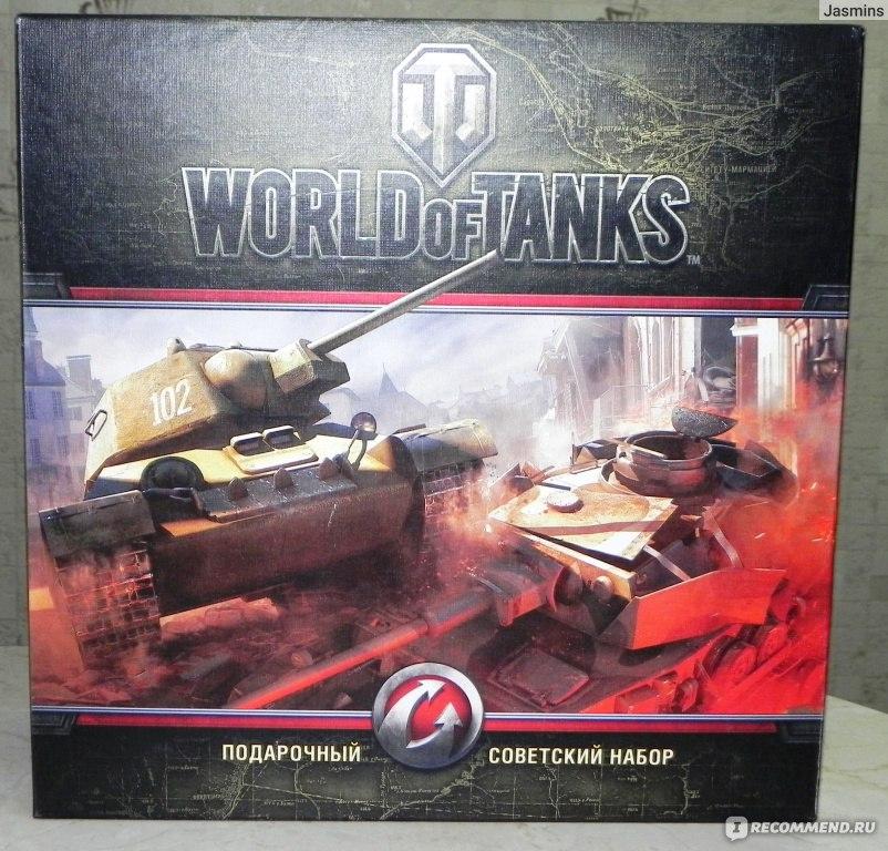Подарки для мир танков 5