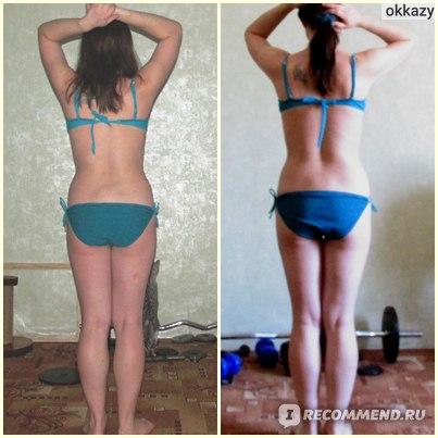 диета 5 ложек фото до и после