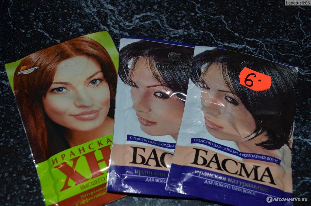 Хна для волос беременных 867