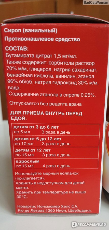 аджисепт инструкция по применению при беременности отзывы