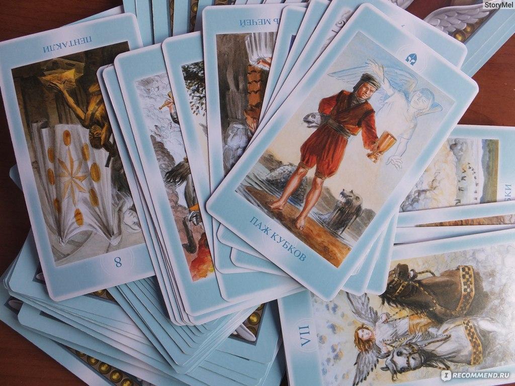 Гадание карты таро ангелы гадание на будущее на игральны карта