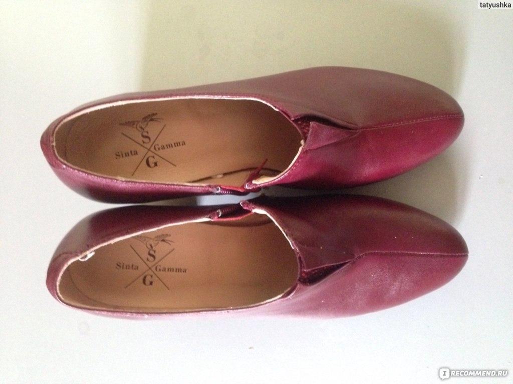 68deebd34cdf Wildberries.ru - Интернет-магазин модной одежды и обуви - «Как ...