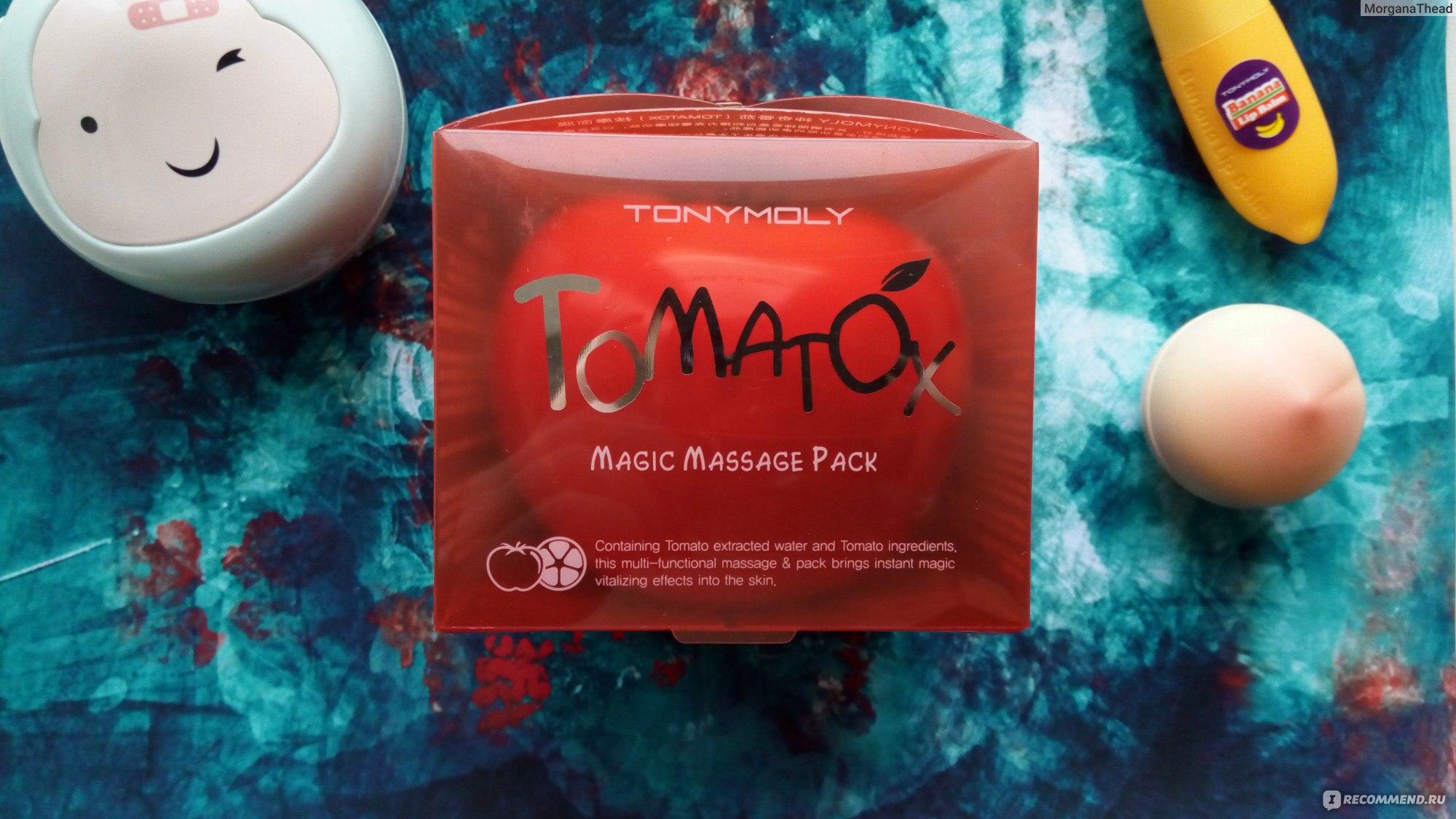 Тони моли косметика купить в красноярске му avon