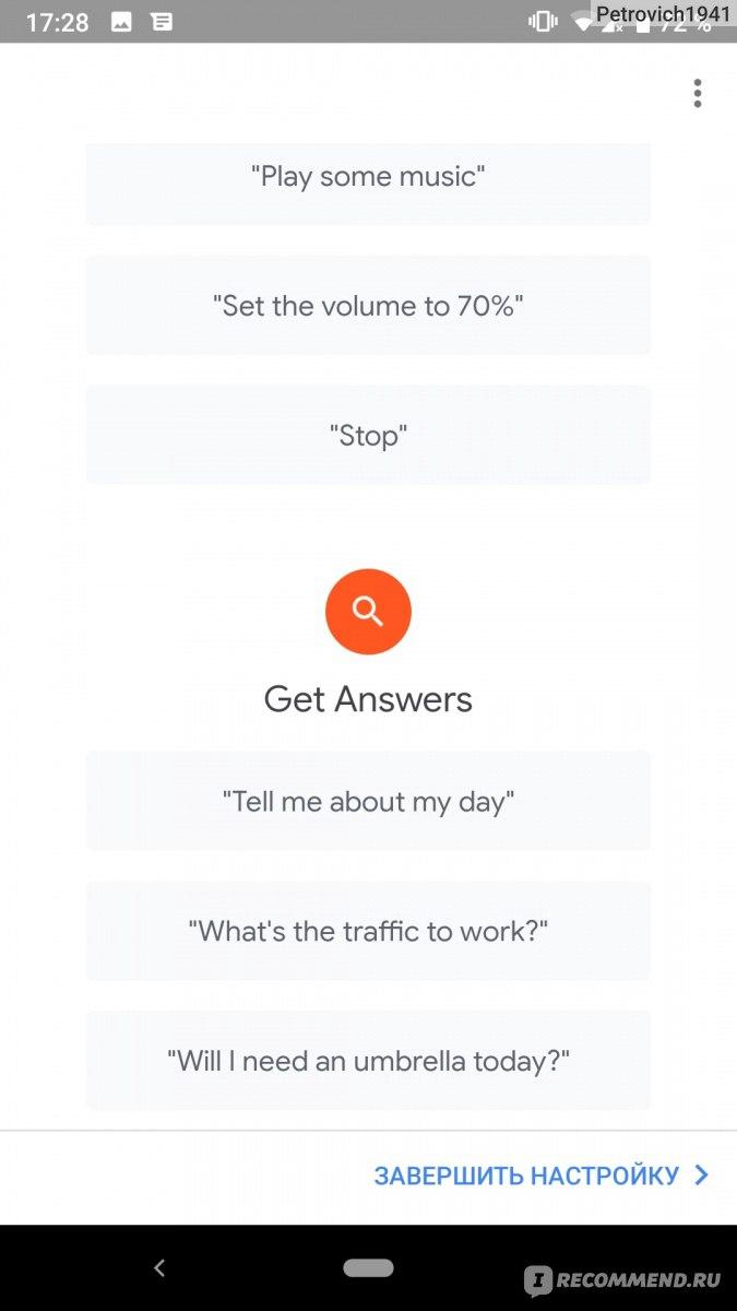 Bluetooth колонка Google Home Mini - «Хэй, Гугл, how are you