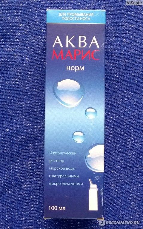 Рецепт морской воды для носа