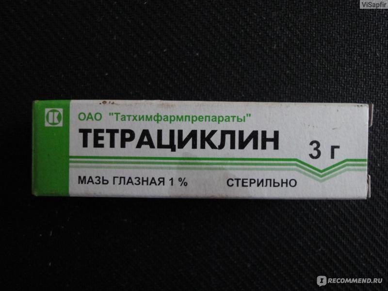 глазная мазь от аллергии