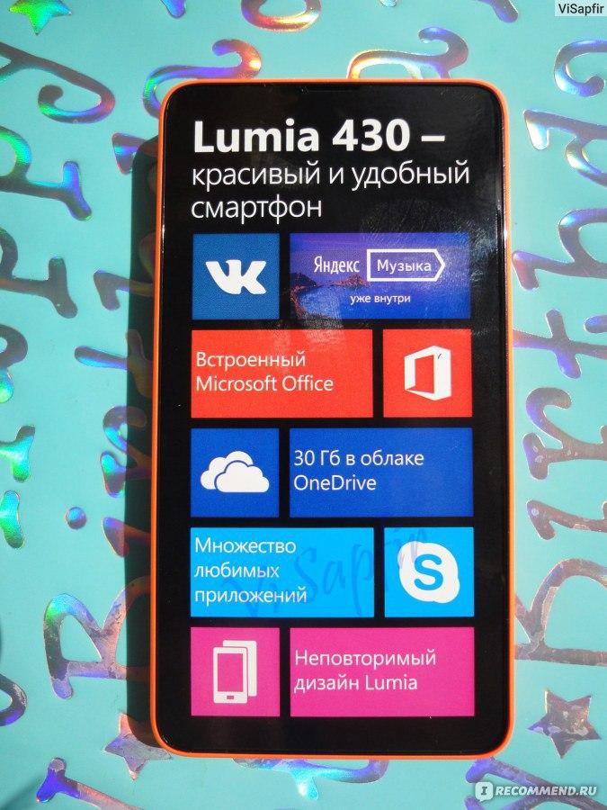 Как поставить музыку на звонок на lumia 535 dual sim
