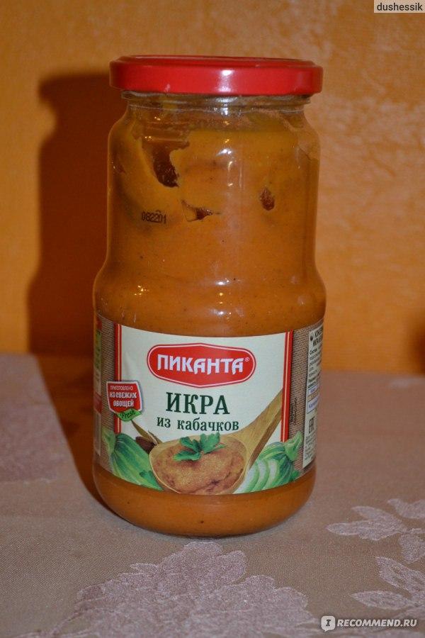 рецепт вкусной кабачковой икры с фото