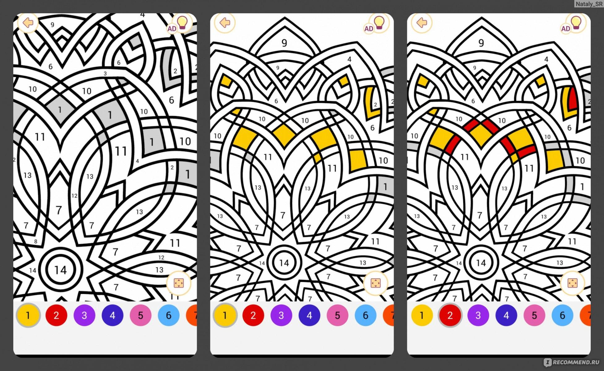 компьютерная программа Happy Color любимые раскраски