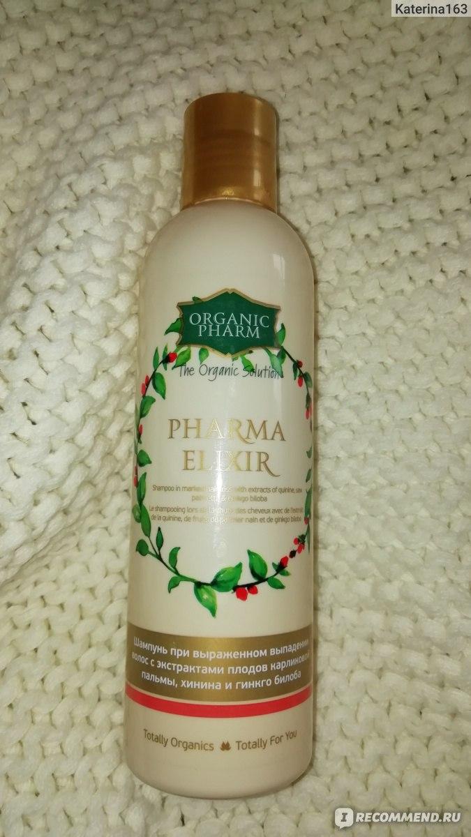Шампунь Organic Pharm при выраженном выпадении волос с