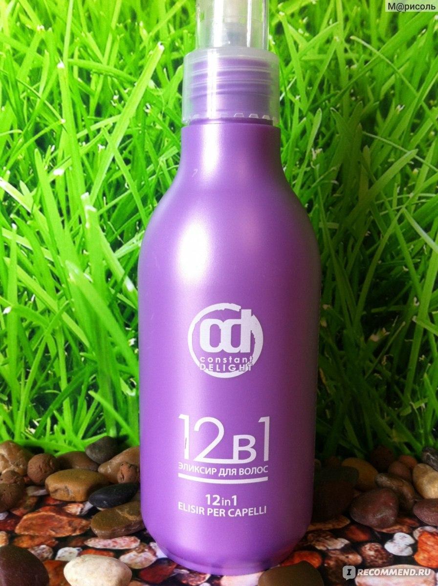 Constant delight 12 в 1 эликсир для волос купить в спб