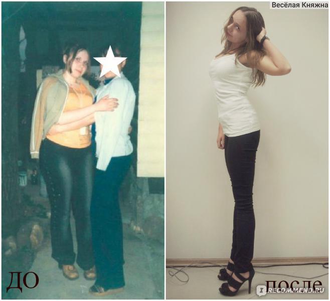 20 кг диета фото до и после