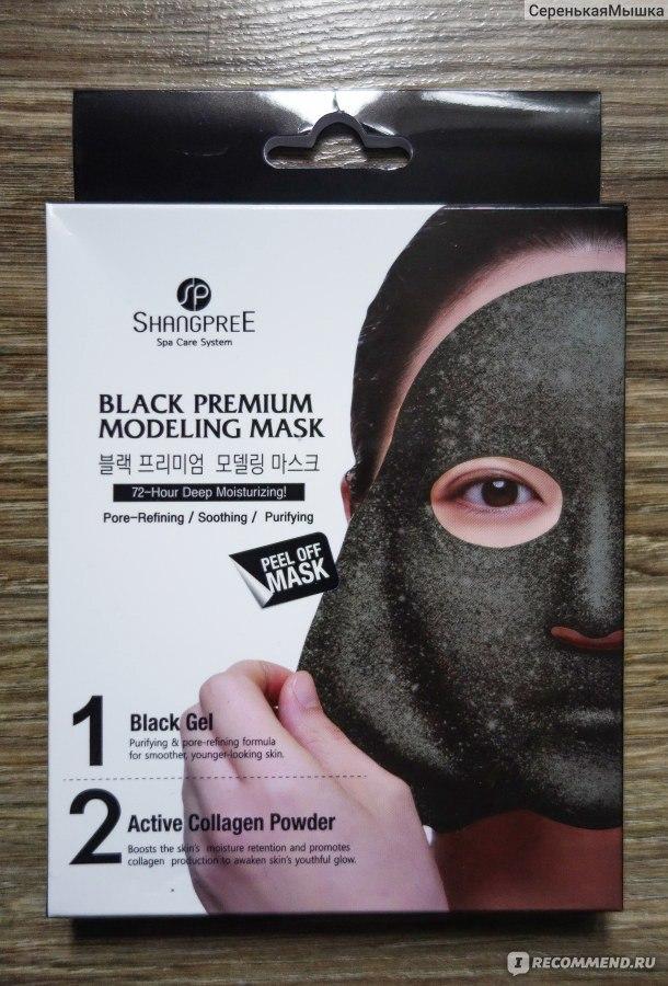 Крем для проблемной кожи лица фото