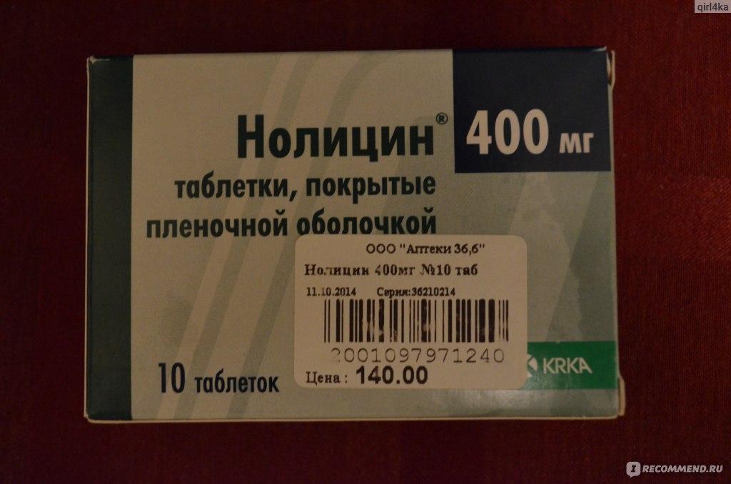 Нолицин для простатита самоубийства простатит