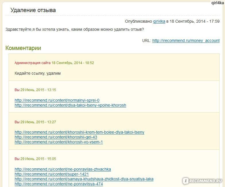 Удаленная работа айрекоменд веб дизайнер для постоянной удаленной работы