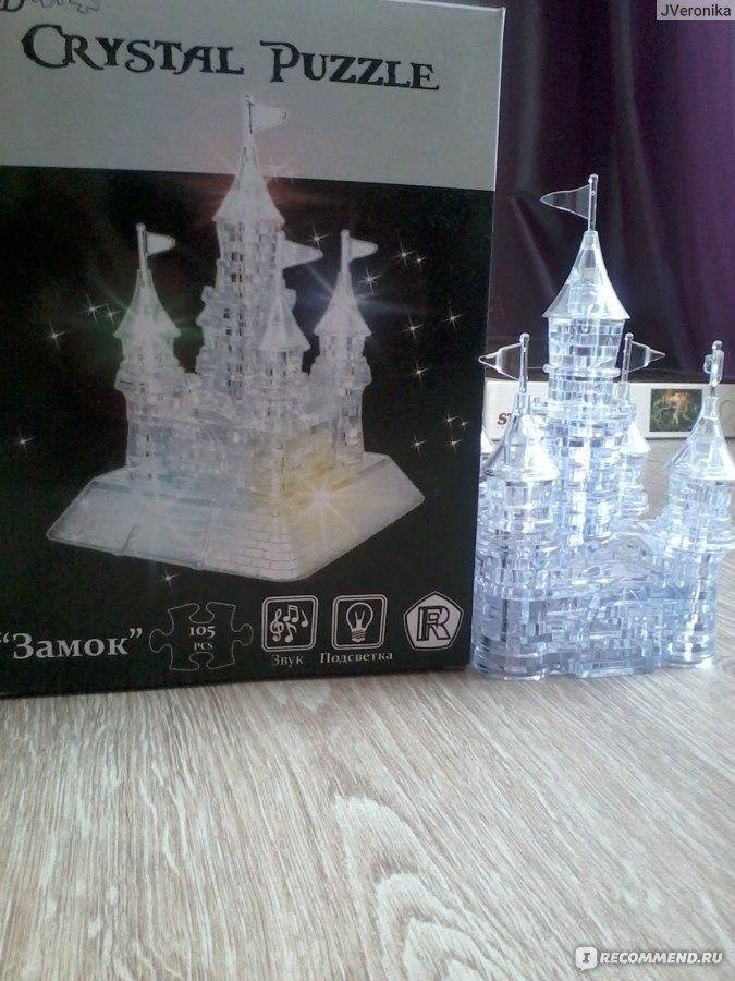 Crystal puzzle 3d замок инструкция