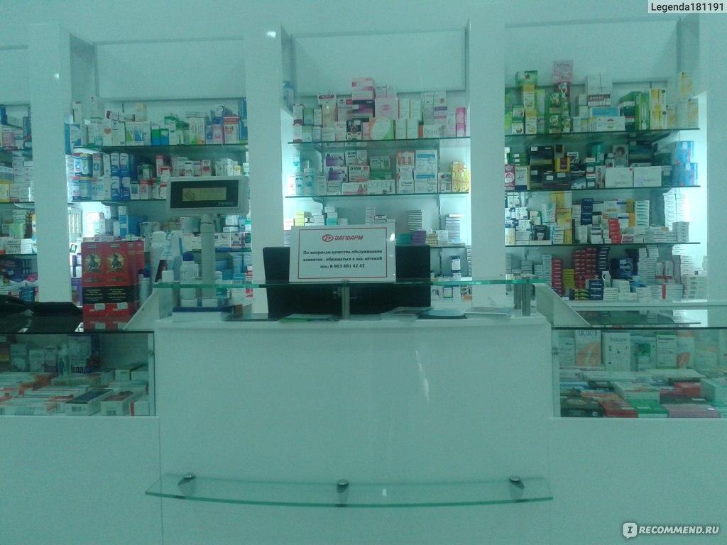 знакомство с документацией в аптеке