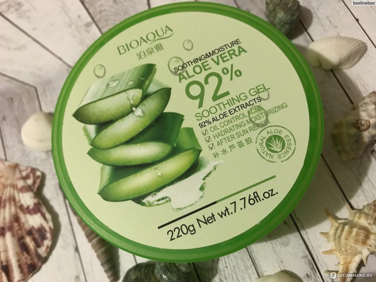 Promo Bioaqua Soothing And Moisture Aloe Vera Gel 92 Terbaru 2018 Mountea Teh 180ml Karton Extracts Soothingmoisture