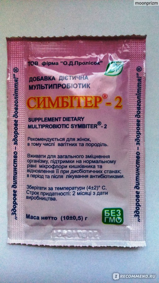 konchayut-v-zhopu-tolpoy-video
