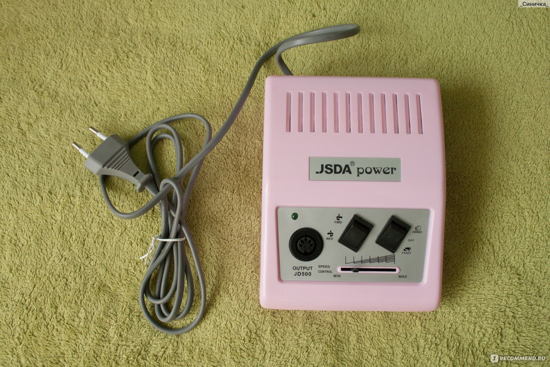Аппарат для маникюра jd 5500 jsda отзывы