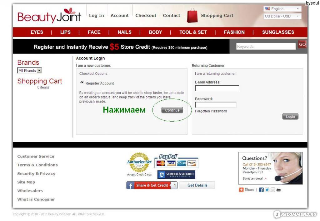 Денежные переводы и онлайн-платежи PayPal PayPal RU