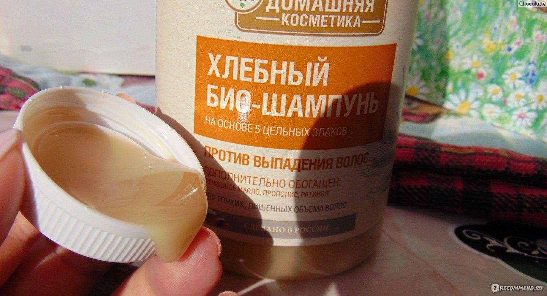 Как сделать домашний шампунь 30