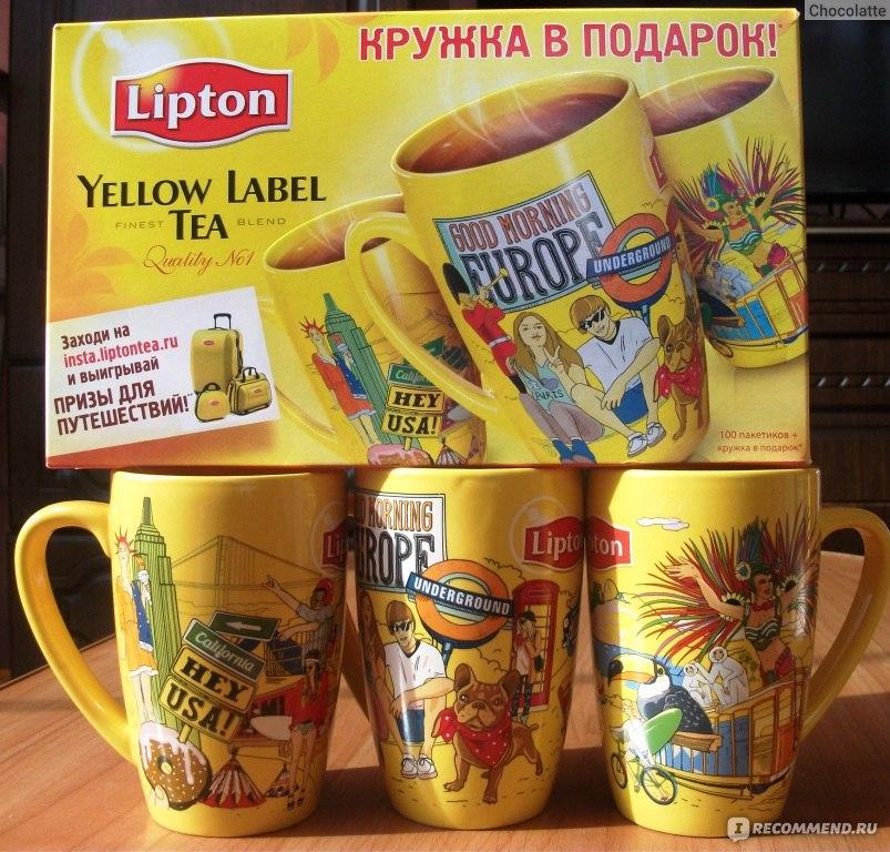 Чай с чашкой в подарок 407