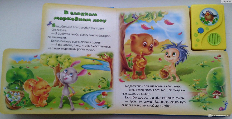 Бальзамин раскраска для детей