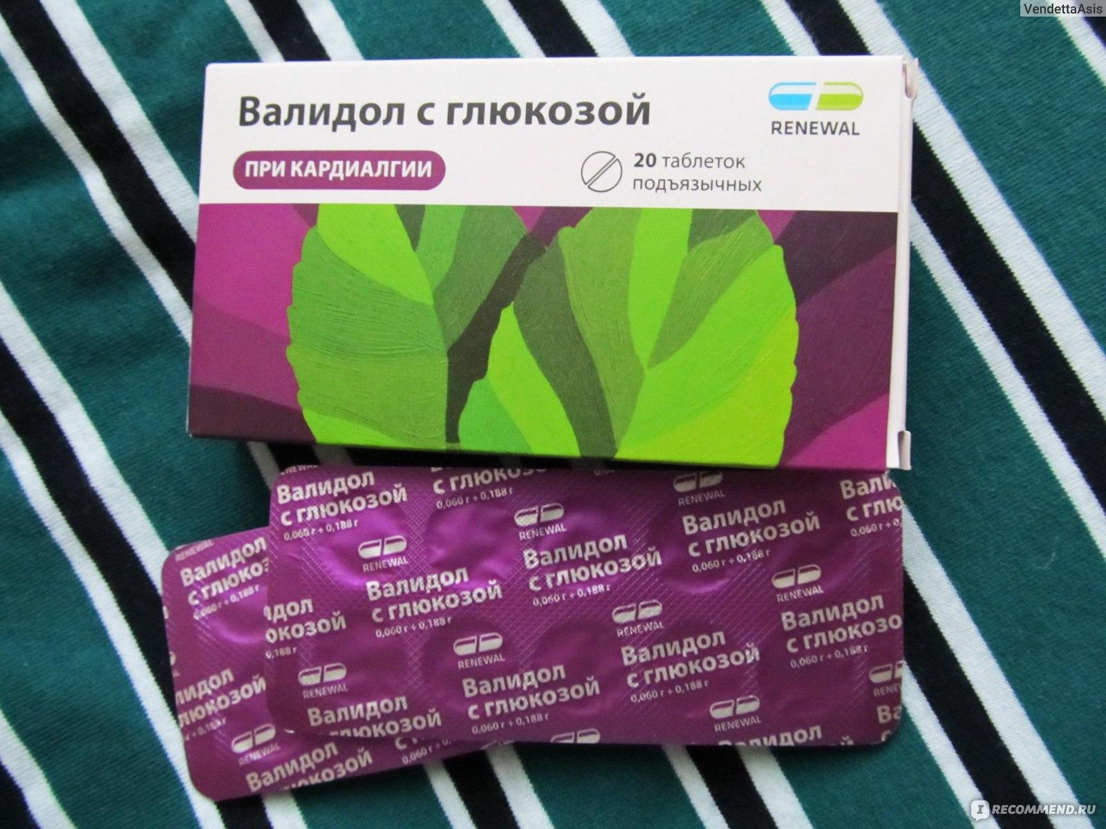 дешевые препараты для похудения пмк
