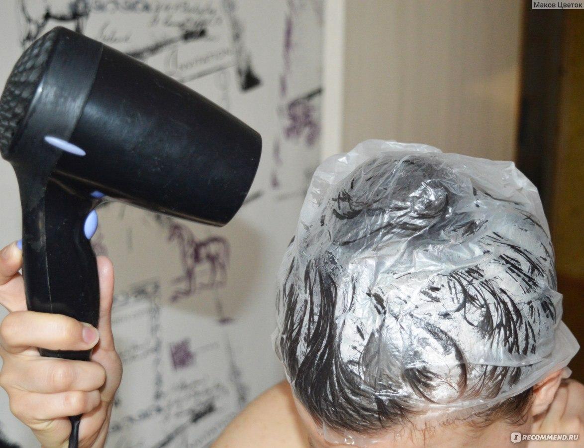 Термопластика для волос
