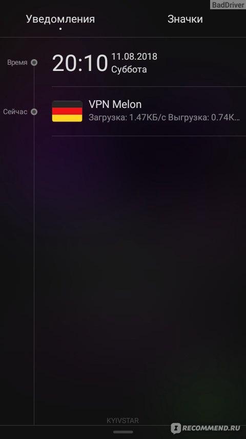 hma pro vpn windows 8