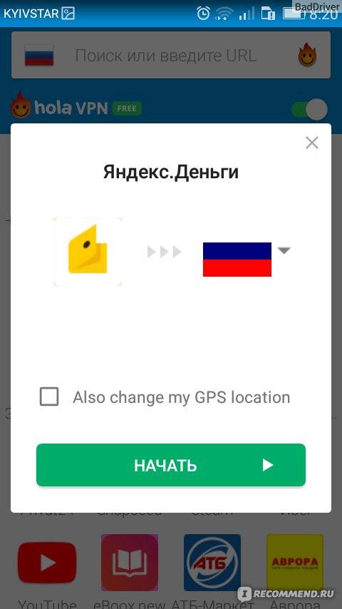 Aplikasi vpn android untuk internet positif