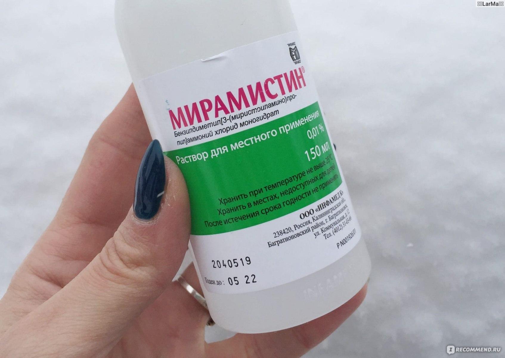 Мирамистин против простатита иммуноглобулин простатит