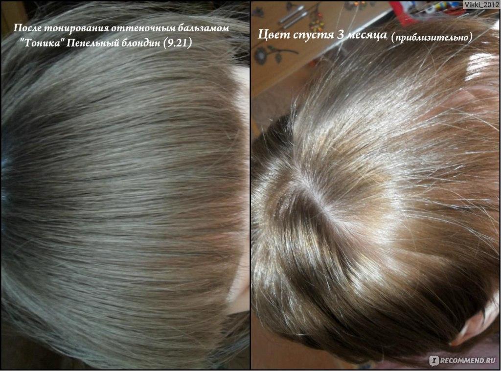 Тоник для волос 9.21 какой цвет получится