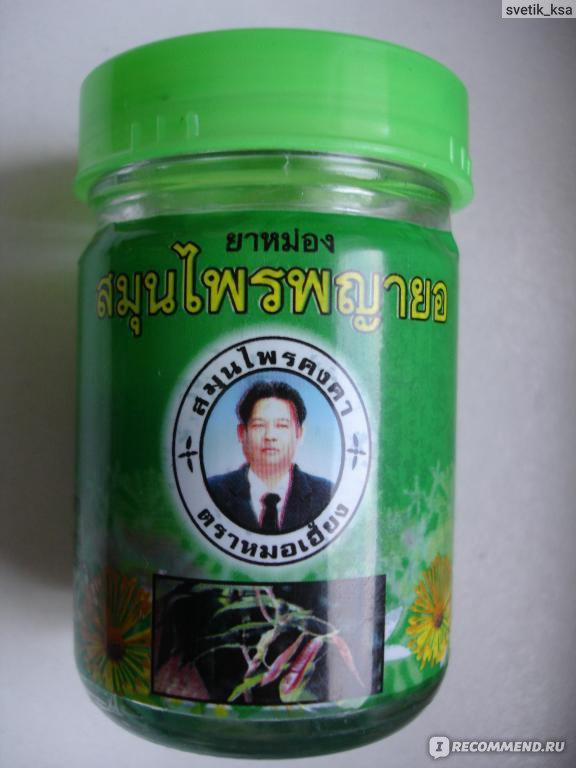 от боли в суставов в тайланде