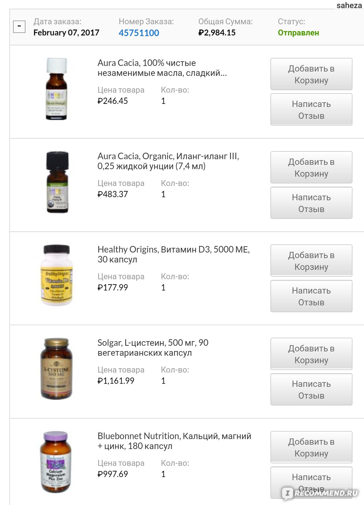 какие продукты исключить при повышенном холестерине