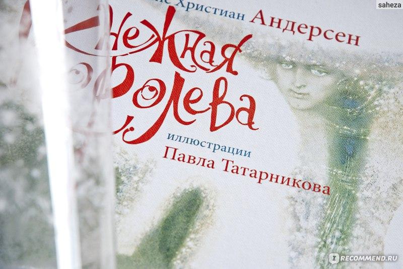 Комиксы хвост феи читать на русском не манга