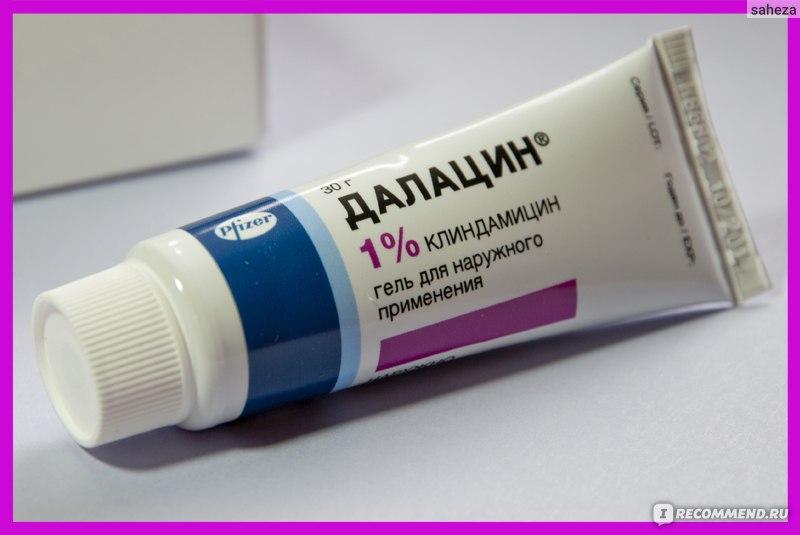 клиндамицин крем от чего помогает