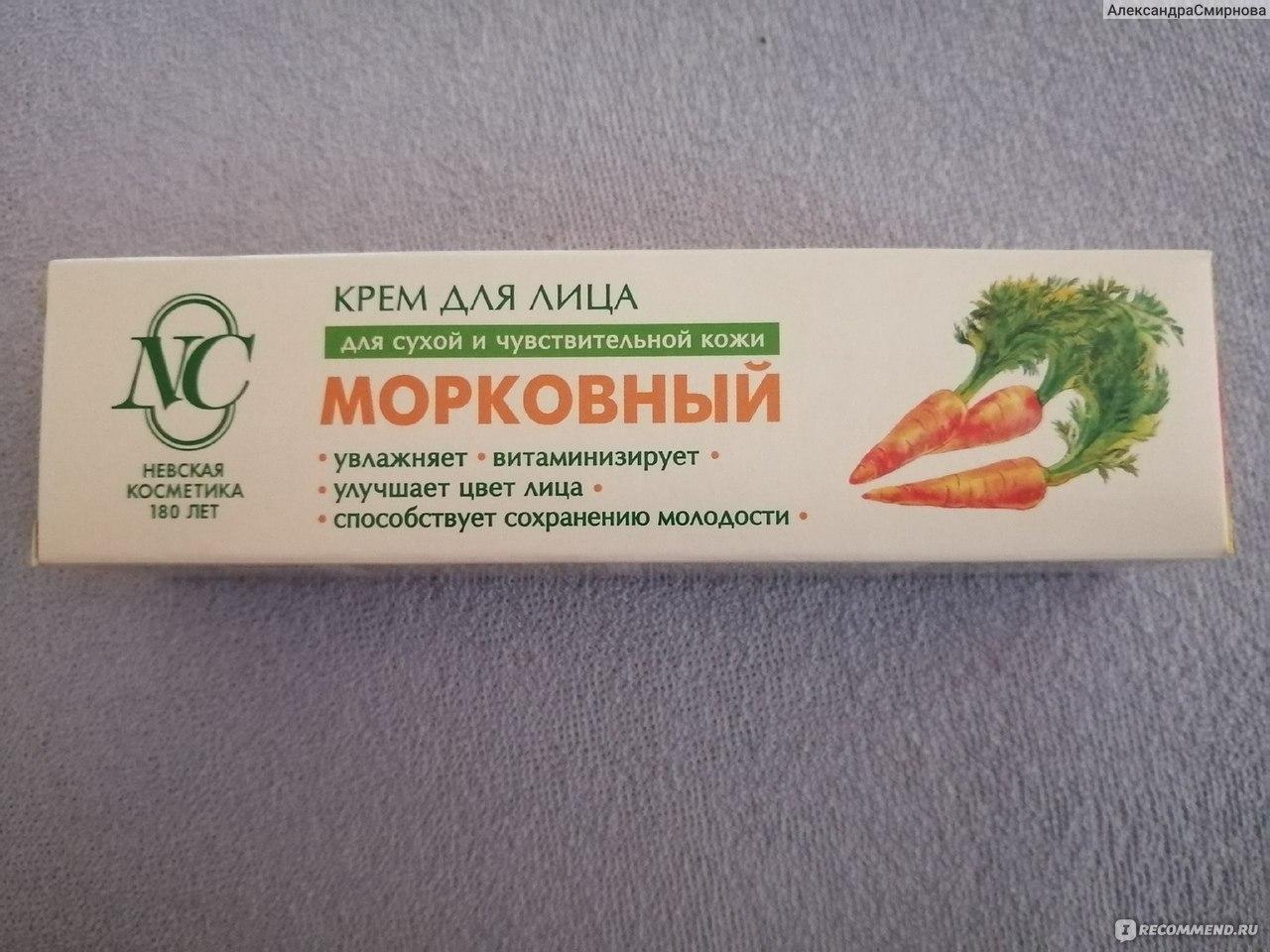 Невская косметика в самаре купить куплю косметику мак в ростове