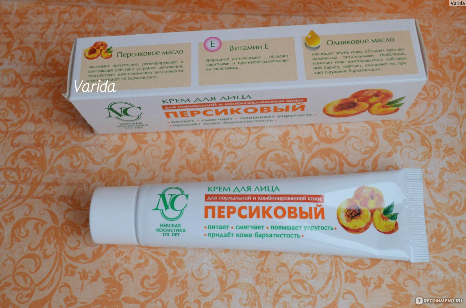 Невская косметика крем персиковый купить бишоф косметика купить