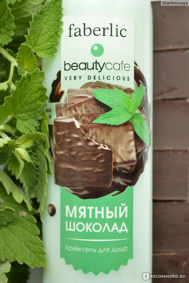 Шоколад After Eight Mint chocolate Thins  Отзывы покупателей