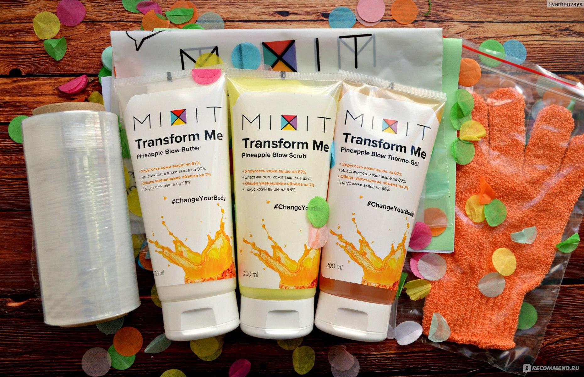 Mixit косметика в украине купить купить косметику гидропептид в москве