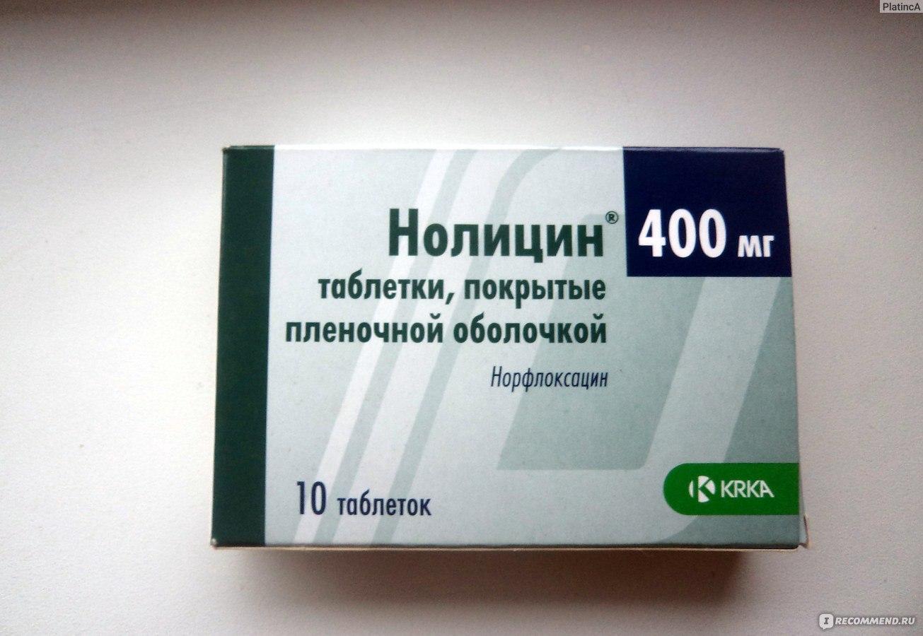 Монурал против цистита как действует препарат