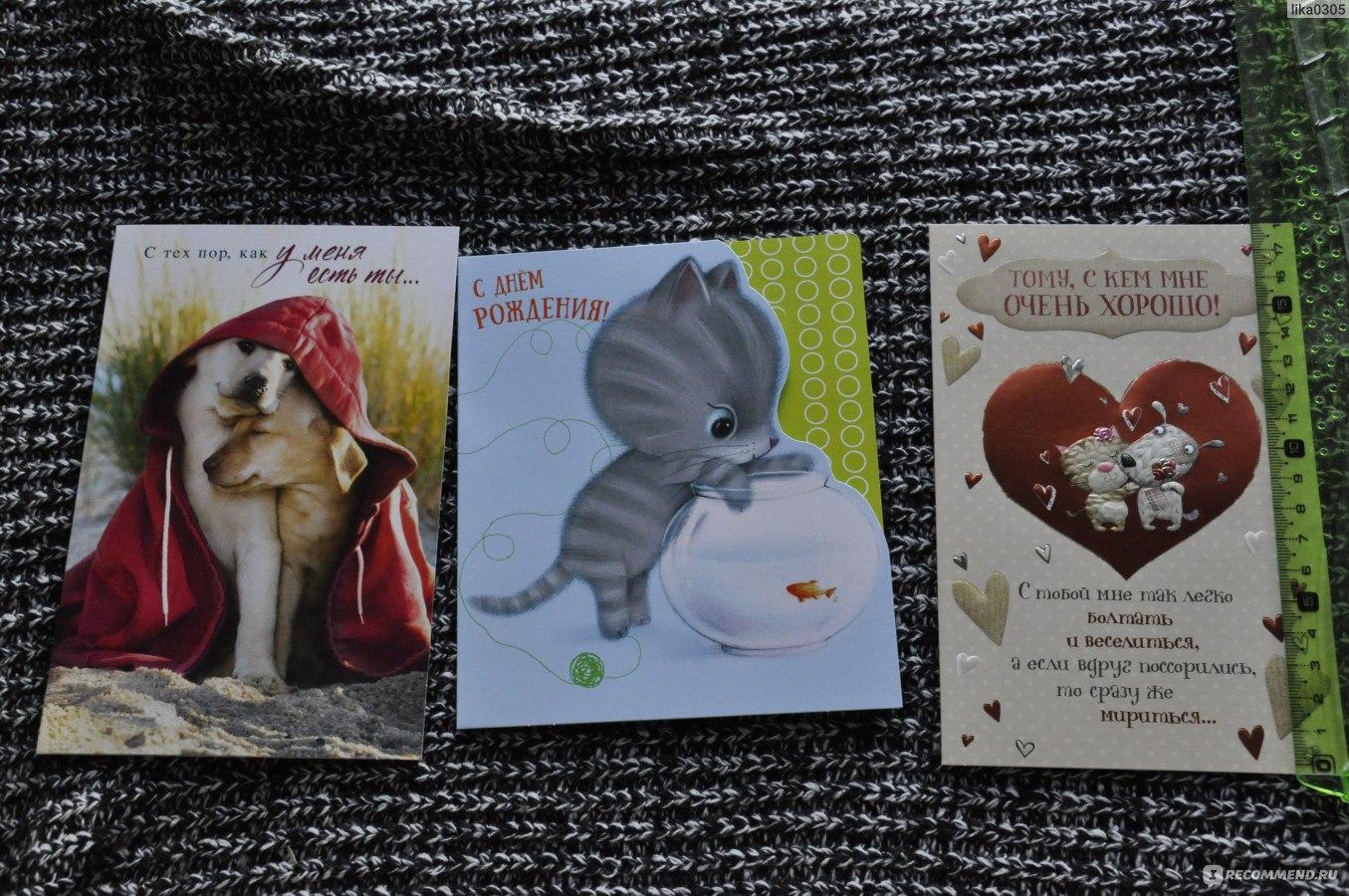 Открытки любимому, миллион открыток в санкт-петербурге