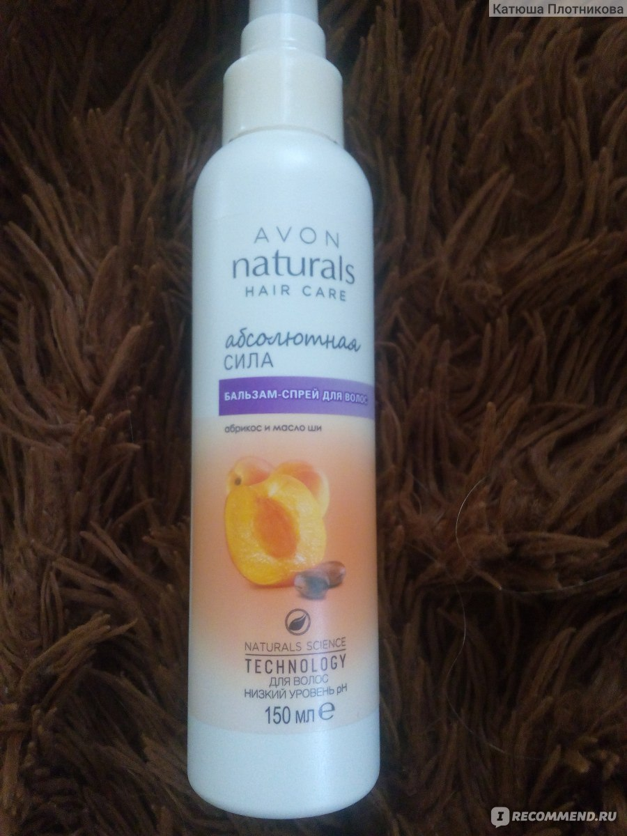 avon naturals hair care бальзам спрей