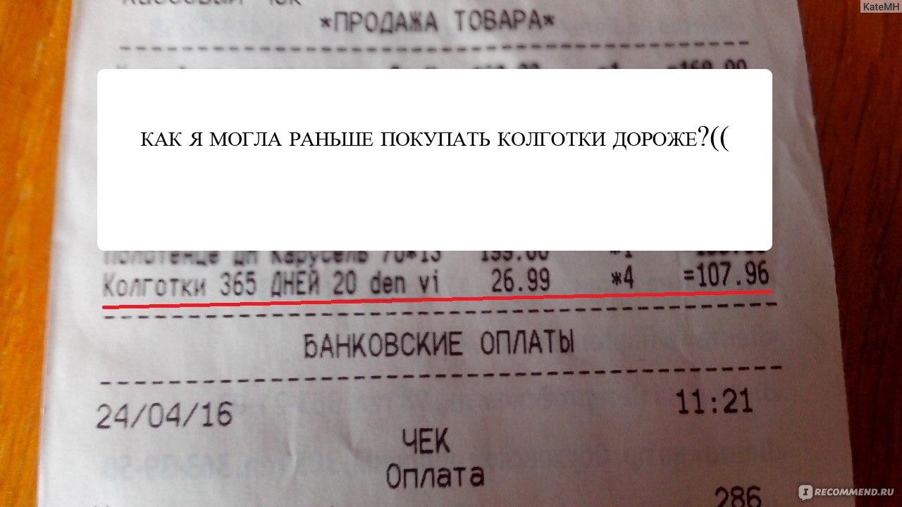 300 рублей срочно на карту