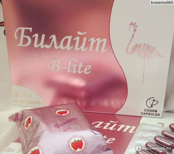Тайские таблетки для похудения, где купить тайские