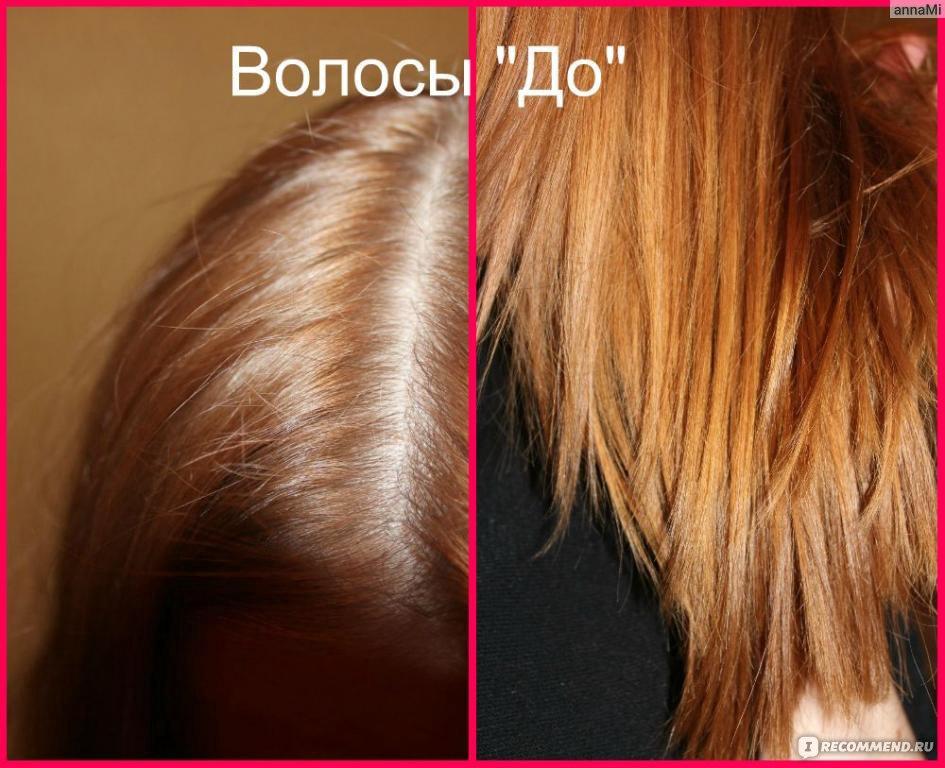 Как сделать чтобы волосы были гладкие и тяжелые 366